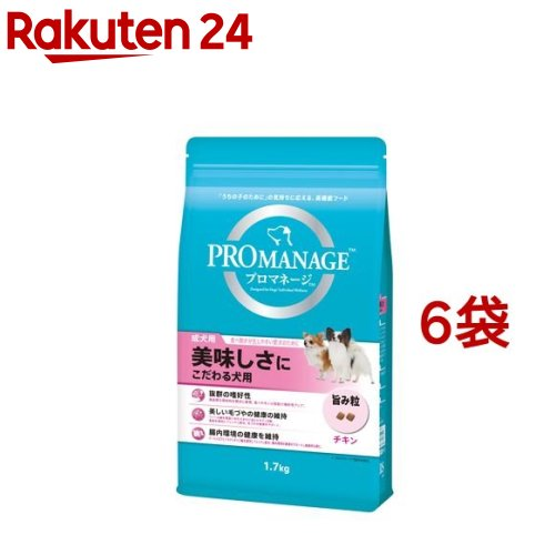 プロマネージ 美味しさにこだわる犬用 成犬用(1.7kg*6コセット)【プロマネージ】【送料無料】