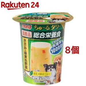 いなば ちゅ〜るタワー 総合栄養食 ささみ&緑黄色野菜(80g*8個セット)【ちゅ〜る】
