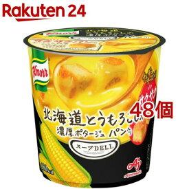 クノール スープDELI 北海道とうもろこしの濃厚ポタージュ パン入り(48個セット)【クノール】