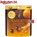 オランジェット ビターチョコレート(49g*6コセット)