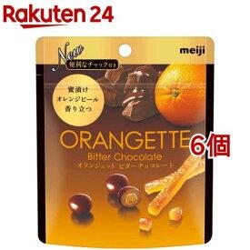 オランジェット ビターチョコレート(49g*6コセット)【meijiAU01】[バレンタイン 義理チョコ]