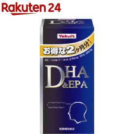 ヤクルト DHA&EPA(240粒入)【spts1】【ヤクルト】