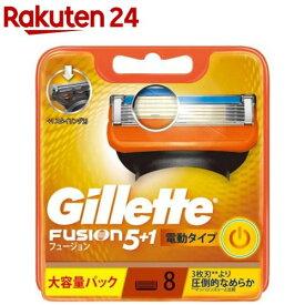 ジレット フュージョン5+1パワー 替刃8B(8コ入)【mgt17】【ジレット】