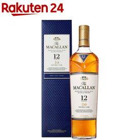 シングルモルト ウイスキー ザ・マッカラン ダブルカスク 12年 イギリス(700ml)【サントリー】