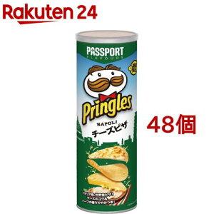 ケロッグ プリングルズ NAPOLI チーズピザ(110g*48個セット)【プリングルズ】
