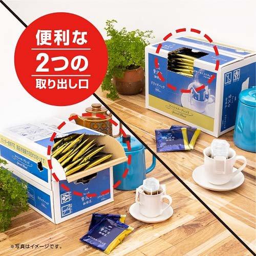 ちょっと贅沢な珈琲店レギュラーコーヒードリップパックキリマンジャロブレンド