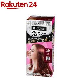 ブローネ 泡カラー 3R ロゼブラウン(1セット)【ブローネ】