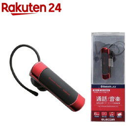 エレコム Bluetoothヘッドセット 通話 会議 A2DP対応 レッド LBT-HS20MMPRD(1個)【エレコム(ELECOM)】