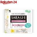 サラサーティ サラリエ ホワイトブーケの香り(72コ入)【ko_sar】【サラサーティ】