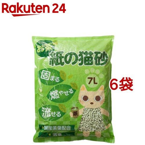 お茶紙の猫砂