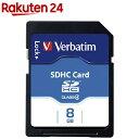 バーベイタム SDHCカード 8GB CLass4 SDHC8GYVB2(1枚入)【バーベイタム】