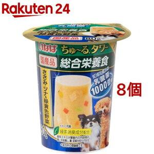 いなば ちゅ〜るタワー 総合栄養食 ささみ・ツナ&緑黄色野菜(80g*8個セット)【ちゅ〜る】