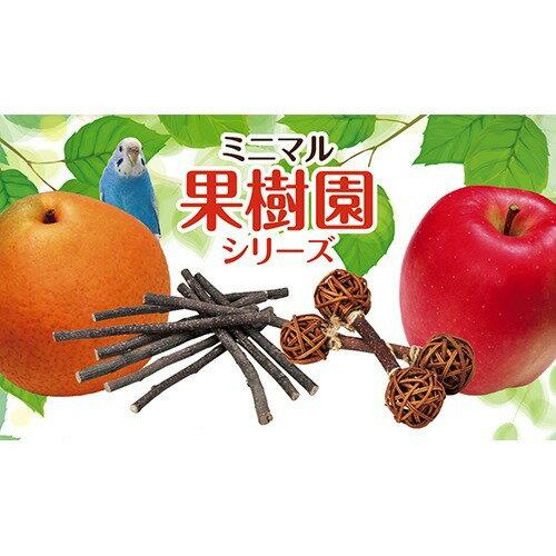ミニマルランドミニマル果樹園果実って小枝りんご
