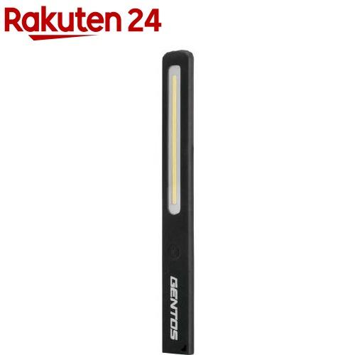 バーライトシリーズ 薄型ハイパワーバーライト GZ-703(1セット)【送料無料】