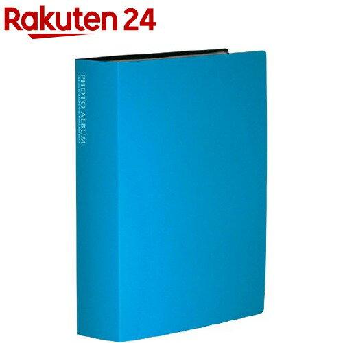 セキセイフォトアルバム(高透明)KP-240-10ブルー