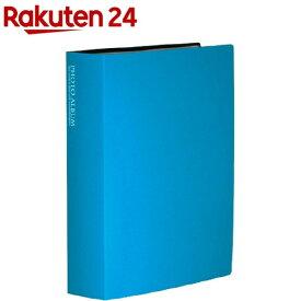 セキセイ フォトアルバム (高透明) KP-240-10 ブルー(1コ入)【セキセイ】
