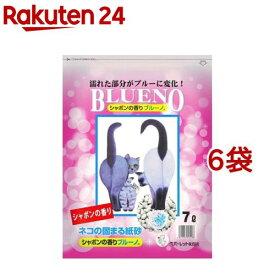 猫砂 ペパーレット シャボンの香り ブルーノ(7L*6袋セット)