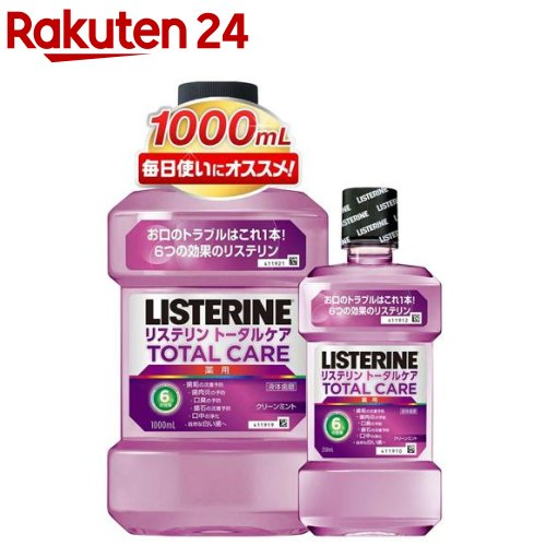 【企画品】薬用リステリン トータルケア お買い得セット(1L+250mL)【LISTERINE(リステリン)】