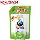 除菌ジョイ コンパクト 緑茶の香り 超特大 つめかえ用(1065ml)【wis06】【tktk06】【ジョイ(Joy)】