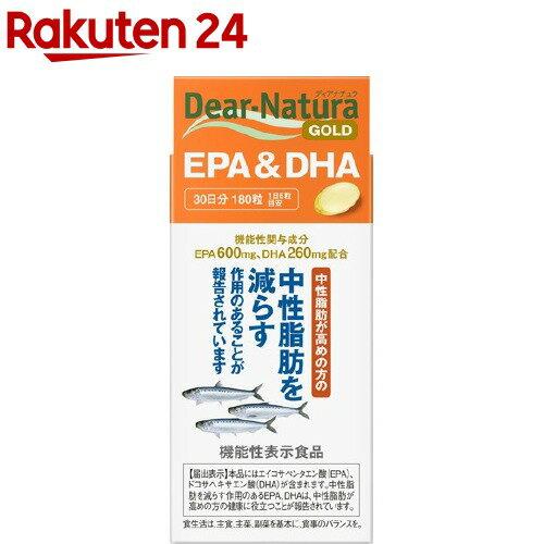 ディアナチュラゴールド EPA&DHA 30日分(180粒)【イチオシ】【Dear-Natura(ディアナチュラ)】
