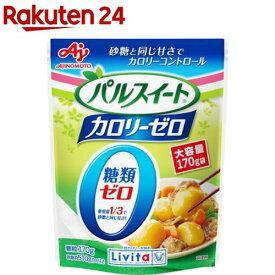 リビタ パルスイート カロリーゼロ 顆粒タイプ(170g)【リビタ】