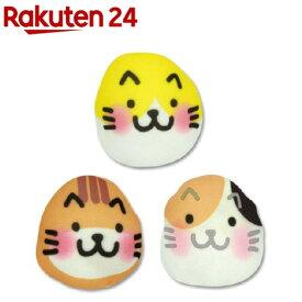 猫ちゃんボール(3個入)