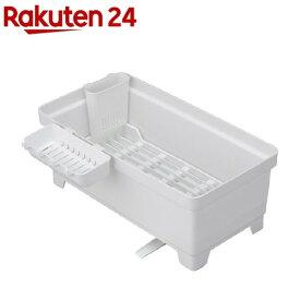 水切りラック セパレ 食器水切り(1セット)