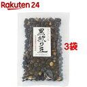 オーサワ 北海道産黒煎り豆(60g*3コセット)【オーサワ】