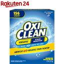 オキシクリーン EX 粉末タイプ 正規輸入品(3270g)【rainy_1】【オキシクリーン(OXI CLEAN)】