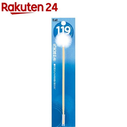 119シリーズ凡天耳かきKF1027