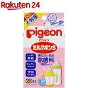 ピジョン ミルクポンS 60包入り(60包)【KENPO_09】【KENPO_12】【ミルクポン】