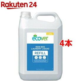 エコベール ランドリーリキッド リフィル 大容量パック 洗たく用液体洗剤(5L*4本セット)【エコベール(ECOVER)】