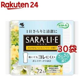 サラサーティ サラリエ さわやかなハピネスフラワーの香り(72個*30袋セット)【サラサーティ】