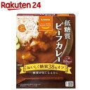 ラカント ロカボスタイル 低糖質ビーフカレー 中辛(140g)【ロカボスタイル】
