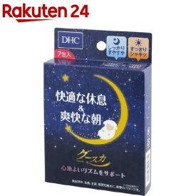 DHC グースカ(7包)【DHC サプリメント】