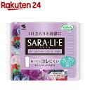 サラサーティ サラリエ フローラルベリーの香り(72コ入)【ko_sar】【サラサーティ】