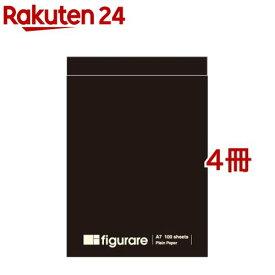 フィグラーレ A7メモパッド 黒(1コ入*4コセット)【フィグラーレ(figurare)】