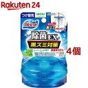 液体ブルーレットおくだけ 除菌EX 黒ズミ対策 スーパーミントの香り つけ替用(70ml*4コセット)【rank】【ブルーレット】