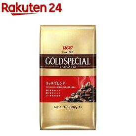 ゴールドスペシャル リッチブレンドAP(1kg)【ゴールドスペシャル】[コーヒー]
