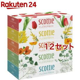 スコッティ ティシュー フラワーボックス(320枚(160組)*5コ入*12セット)【gsr24】【スコッティ(SCOTTIE)】[ティッシュ]