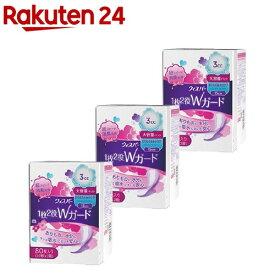 ウィスパー 1枚2役Wガード 女性用 吸水ケア 3cc 大容量パック(80枚入*3袋セット)【wis9s】【ウィスパー】