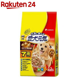 愛犬元気 7歳以上用 ビーフ・緑黄色野菜・小魚入り(2.3kg)【愛犬元気】[ドッグフード]