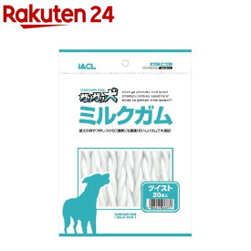 ガリガリ犬 ミルクガム ツイスト(20本入)【ガリガリ犬】
