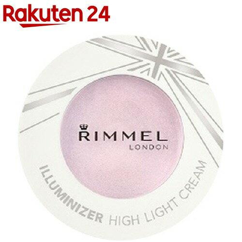 リンメル イルミナイザー 003ピュアラベンダー(3g)【リンメル(RIMMEL)】