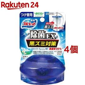 液体ブルーレット おくだけ除菌EX つけ替用 パワーウォッシュ(70ml*4コセット)【ブルーレット】