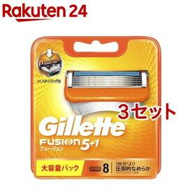 ジレット フュージョン5+1 替刃8B(8個入*3セット)【ジレット】