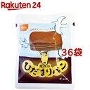 尾西のひだまりパン チョコ(70g*36袋セット)