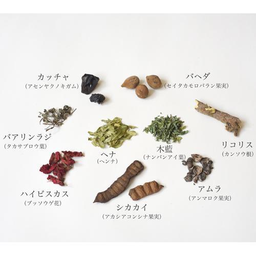 ナイアードヘナ+木藍茶系