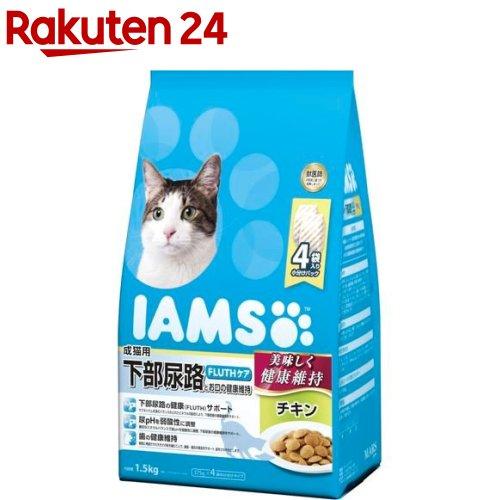 アイムス 成猫用 下部尿路とお口の健康維持 チキン(1.5kg)【アイムス】