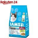 アイムス 成猫用 下部尿路とお口の健康維持 チキン(1.5kg)【dalc_iams】【アイムス】